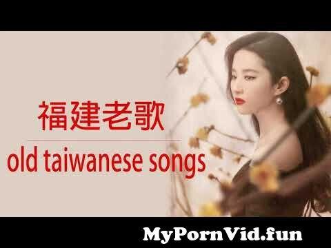 View Full Screen: 100 taiwanese oldies songs hokkien songs 124.jpg