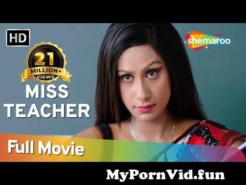 View Full Screen: miss teacher hd 124 komolika chanda 124 rahul sharma 124 reshma thakkar 124 bollywood romantic movie.jpg