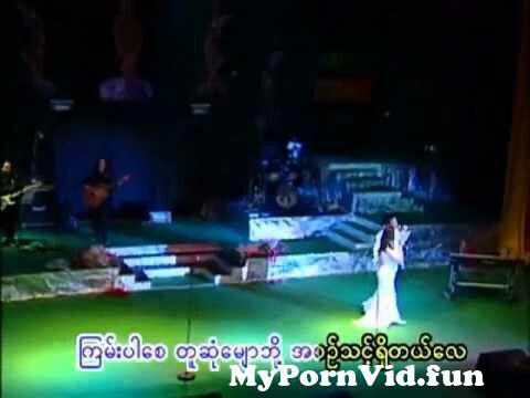 View Full Screen: myanmar music video nandar hlaing amp yan aung live show of movie actresses youtube flv.jpg