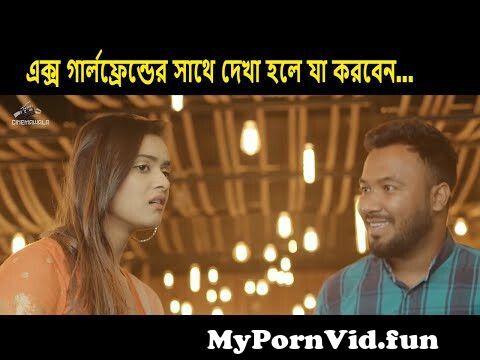View Full Screen: x girlfriend bangla natok funny clip.jpg