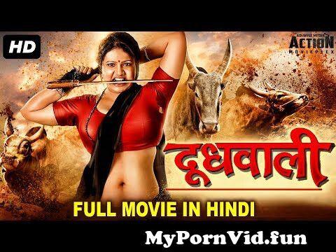 View Full Screen: doodhawali blockbuster hindi dubbed full action movie 124 south indian movies dubbed in hindi.jpg