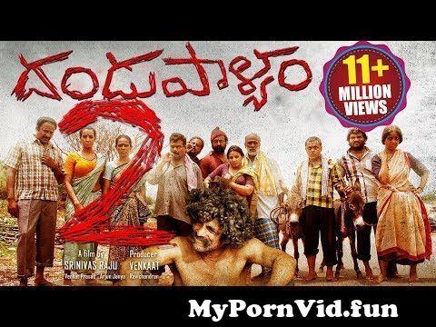 View Full Screen: dandupalyam 2 latest telugu full movie 124 pooja gandhi ravi shankar sanjjanaa 124 2017 telugu movies.jpg