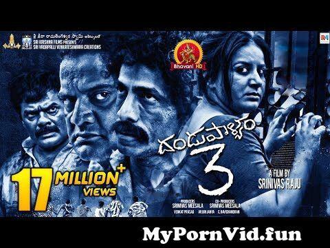 Jump To dandupalyam 3 telugu full movie ll 2018 telugu full movies ll pooja gandhi ravi shankar preview hqdefault Video Parts
