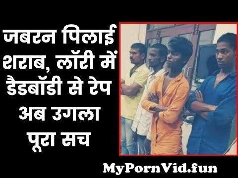 Jump To hyderabad doctor rape murder case dead body postmortem preview hqdefault Video Parts