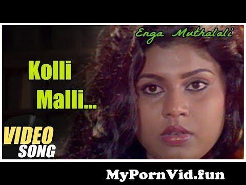Jump To kolli malli video song 124 enga muthalali tamil movie 124 vijayakanth 124 kasthuri 124 ilaiyaraaja preview hqdefault Video Parts
