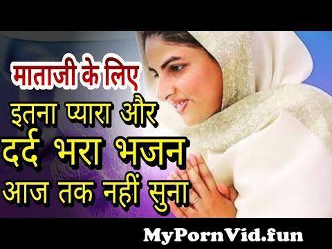 Nirankari song | Mata sudiksha ji | nirankari mission | Baba Hardev Singh Ji Maharaj |Hindinirankari from nirankari baba herdev singh Video Screenshot Preview hqdefault