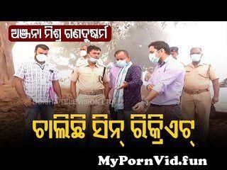 View Full Screen: anjana mishra gang rape 124 cbi recreates crime scene with main accused.jpg