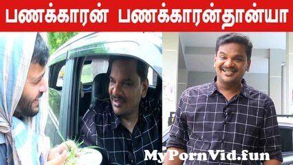 பணக்காரன் பணக்காரன்தான்யா | Panakaaran panakaaranthaanya |Comedy Shortfilm | Filmibeat Tamil from tamil nadu fight night sexll Video Screenshot Preview