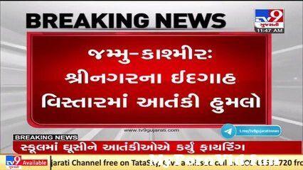 View Full Screen: jammu and kashmir firing incident reported in eidgah area of srinagar tv9gujaratinews.jpg