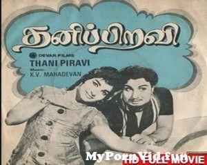 View Full Screen: tamil superhit movie124thanipiravi124m g r124jayalalithaa.jpg