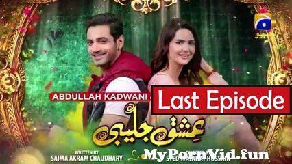 Ishq Jalebi - Last Episode | 16th May 2021 - HAR PAL GEO from xxx maryam shiyana Video Screenshot Preview
