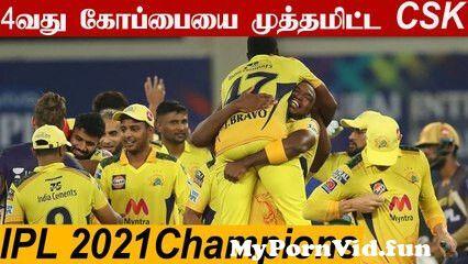 View Full Screen: chennai super kings lift 4th ipl title beat kolkata by 27 runs in the final124 oneindia tamil.jpg