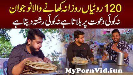 120 Rotian Rozana Khane Wala Larka - Na Koi Invite Karta Hai Na Koi Rishta Deta Hai from school girl eats poop Video Screenshot Preview