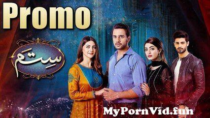 View Full Screen: sitam 124 episode 15 promo 124 hum tv drama.jpg