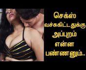 Tamilstuff Tv