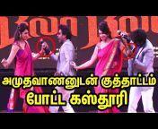 Top Tamil News