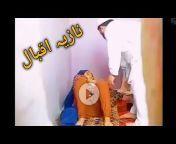 Hazrat Ali Tv