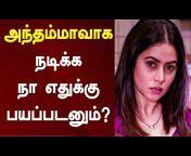 Tamil Galatta