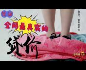 artistbak 韩国版裸贷