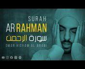 Omar Hisham Al Arabi