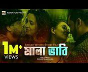 Rushda Films