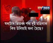 "atanubhuyan""s news video"