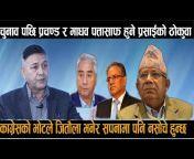 OTV Nepal