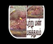 vivasaya nanbi raji