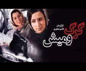 Shouka Film