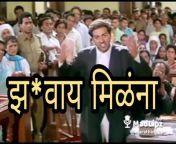 Ashish Patil OP