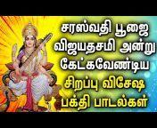 Amma Devotional