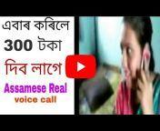 Tune Assam 2