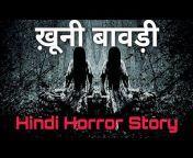 HORROR PODCAST - Hindi Horror Stories