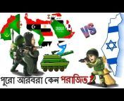 InFormative Bangla