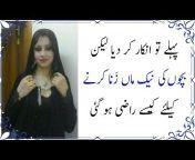 Urdu News Lab