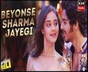 Beyonce Sharma Jayegi - Khaali Peeli - Ishaan, Ananya- Nakash & Neeti - Vishal & Shekhar- Kumaar,Raj_PHw3Sia7KtY_v720P<br/>Song - Duniya Sharma Jayegi<br/>Music - Vishal and Shekhar<br/>Singers - Nakash Aziz & Neeti Mohan<br/>Lyrics - Kumaar & Raj Shekhar<br/><br/>Song - Tehas Nehas<br/>Music - Vishal and Shekhar<br/>Singers - Shekhar Ravjiani & Prakriti Kakar<br/>Lyrics - Kumaar<br/><br/>Song - Shana Dil<br/>Music - Vishal and Shekhar<br/>Singers - Divya Kumar<br/>Lyrics- Raj Shekhar<br/><br/>Music on Zee Music Company<br/><br/>Lyrics<br/><br/>Ho Aaj Kal Dil Sala<br/>Bounce Kare Hai Mere Seene Mein<br/>Milne Lagi Hai Tu<br/>Jab Se Ishq Mahine Main<br/>Tujhme Jo Feeling Hai<br/>Vo Hai Har Kamine Main<br/>Aankh Jo Mila Lu Bhege Khwab Pasine Mein<br/><br/>Bhadkili Nakhrili Chamkili Lachakili<br/>Tu Jo Kamariya Hilayegi<br/><br/>Ho Tera Dekh Ke Nakhra<br/>Ye Duniya Sharma Jayegi<br/>Ho Tera Dekh Ke Nakhra<br/>Ye Duniya Sharma Jayegi<br/><br/>Go Go Go<br/>Chocolet Teri<br/>Aankhe Teri Blink Kare<br/><br/>Boy Boy Boy<br/>Chet Na Bechara<br/>Wrong Number Ring Kare<br/><br/>Thandi Thandi Aahe Jab<br/>Tu Hai Bharti<br/>Hawa Main Jase Mint Ude Hai<br/>Boy Tera Mara Kuch Nhi Hona<br/>Ku Tu Over Drink Kare<br/><br/>Pehnugi Jhumke Woh Marungi Thumke Jo<br/>Tauba Tabaahi Mach Jaayegi<br/>Mujhe Dekh Ke Fir Toh<br/>Ye Duniya Ye Duniya Sharma Jayegi<br/><br/>Oh Tera Dekh Ke Nakhra<br/>Ye Duniya Sharma Jaayegi<br/><br/>Hey Local Chori Se<br/>Yun Global Story Haye Tu Banke<br/>Desi Dhoon Pe Aaja Maare Latin Thumke<br/><br/>London Bhi Paris Bhi<br/>Nachenge Venice Bhi<br/>Tu Jo Kamariya Hilayegi<br/>Oh Tera Dekh Ke Nakhra<br/>Ye Duniya Sharma Jaayegi<br/><br/>Oh Tera Dekh Ke Nakhra<br/>Ye Duniya Sharma Jaayegi<br/><br/><br/>#khaali Peeli Full Song#X15studio<br/>