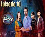 Sitam, Episode 10, Official HD Video - 28 May 2021<br/><br/>Starring:<br/>Muhammad Usama, Nawal Saeed, Momal Khalid, Saad Qureshi, Azra Mohyeddin, Laila Wasti, Afraaz Rasool, Kiran Tabeer, Ayesha Khan, Areej Chaudhary, Usman Javed, Areesha, Marie, Talia Jan, Sara Malik, Ayaz Mughal, Farhaad Riaz, Imran Baloch, Saba Shehzadi, Salma & Others.<br/><br/>Writer: Rizwan Ahmed<br/><br/>Director: Kamran Akbar<br/><br/>Producers: Momina Duraid Productions & Gold Bridge Media Productions<br/><br/>#Sitam #HUMTV #MuhammadUsama #NawalSaeed #MomalKhalid #SaadQureshi #AzraMohyeddin #LailaWasti #AfraazRasool #KiranTabeer #AyeshaKhan #AreejChaudhary #UsmanJaved