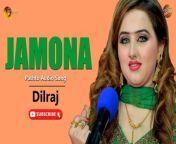 Jamona By Dilraj | Pashto Audio Song | Spice Media<br/><br/>Song : Jamona<br/>Singer : Dilraj