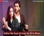 Song :- Dar Khuda Se <br/>Singer:- Sahir Ali Bagga<br/>Online Promotion : Hamza Khan<br/>Video - Usman Hanif
