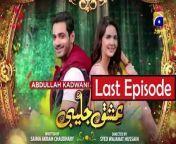 FOLLOW ____ LIKE _____ SHARE ____ Pakistani Dramas<br/>Ishq Jalebi - Last Episode | 16th May 2021 - HAR PAL GEO<br/><br/>Wahaj Ali<br/>Madiha Imam<br/>Qavi Khan<br/>Noor-Ul-Hassan<br/>Hina Bayat<br/>Kashif Mehmood<br/>Irsa Ghazal<br/>Usama Khan<br/>Shaista Jabeen<br/>Mehmood Aslam<br/>Maryam Noor<br/>Mariyam Nafees<br/>Syed Atif<br/>Parveen Akbar<br/>#IshqJalebiEP33<br/>#HARPALGEO<br/>#Entertainment<br/><br/>