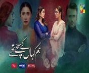 Hum Kahan Ke Sachay Thay, Episode 7 Promo, HUM TV Drama, Official HD Video - 5 September 2021<br/><br/>Drama serial \