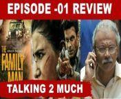 #Familyman2<br/>#chellam<br/>#talking2much<br/>#familymanreview<br/>#samantha<br/>
